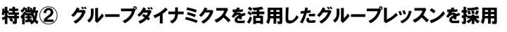 nagomi特徴②