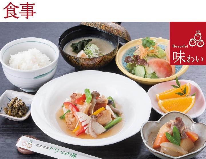 五木村食事1